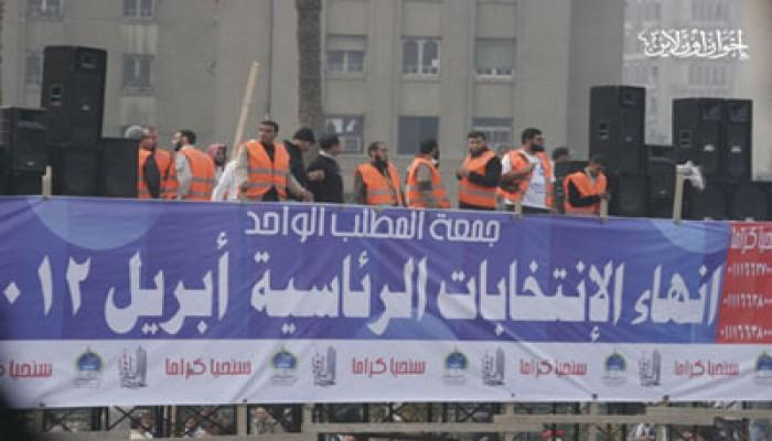 قيادات السلفيين بالتحرير: لن نسمح بإضاعة الثورة