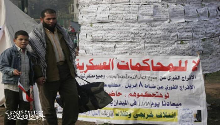 مطالبات بالتحرير بوقف المحاكمات العسكرية