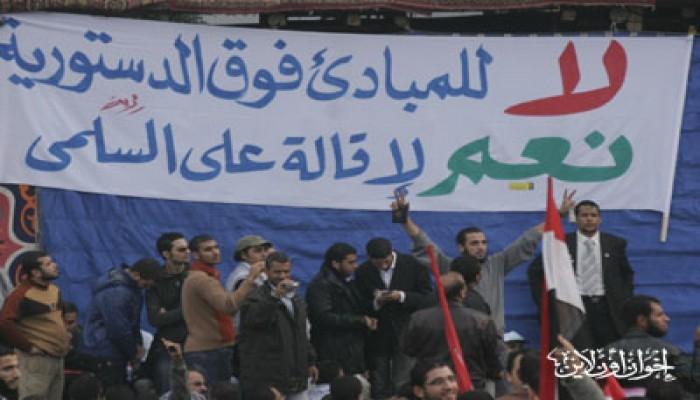 """د. عماد عبد الغفور: وثيقة السلمي امتداد لنظام """"المخلوع"""""""