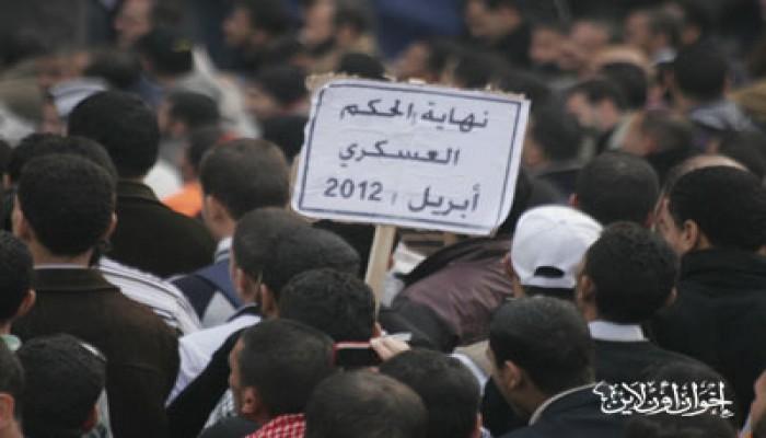 """مسيرة من """"مصطفى محمود"""" إلى """"التحرير"""" لرفض """"الوثيقة"""""""