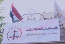 اجتماع لجنة الانتخابات لحسم توابع حكم المنصورة