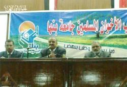 د. البلتاجي: البرلمان القادم الأهم في تاريخ مصر