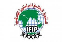 """""""البرلمانيين الإسلاميين"""" يطالب بوقف التعامل مع الصهاينة"""
