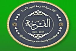 """""""10 آلاف مصلح أسري"""".. حملة جديدة في العالم العربي والإسلامي"""