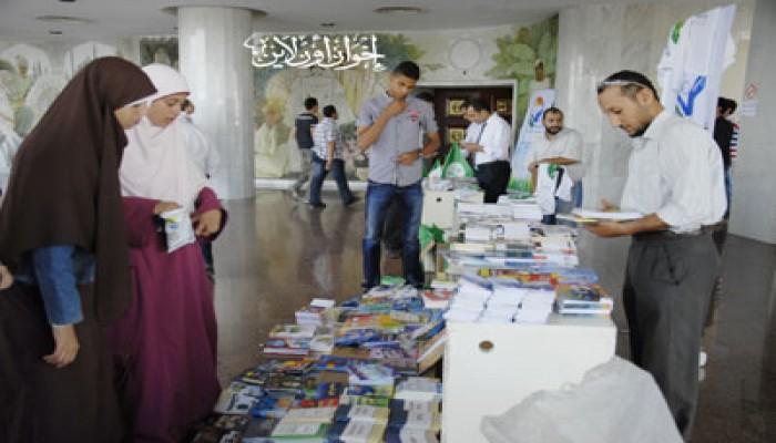 معرض كتاب على هامش مؤتمر طلاب الإخوان