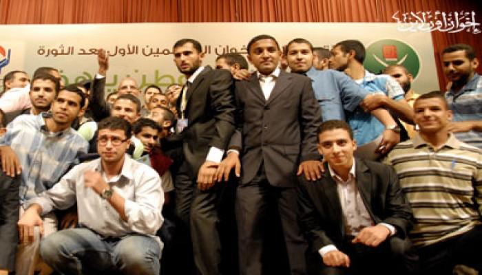 طلاب الإخوان يختتمون مؤتمرهم الأول بعد الثورة