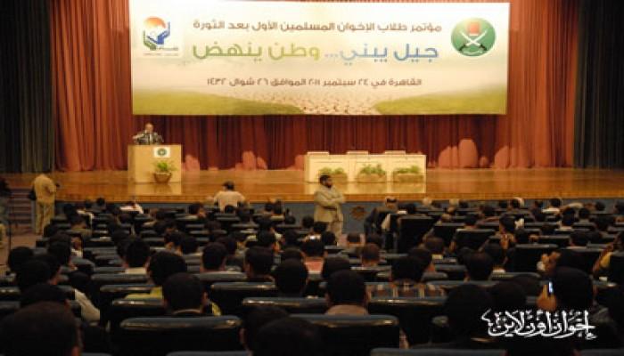 """""""حصاد السنين"""" فيلم وثائقي عن طلاب الإخوان"""