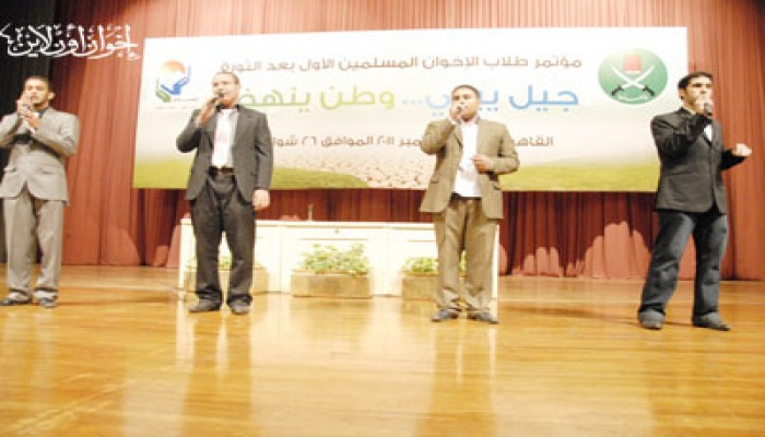 طلاب الإخوان يعلنون مبادرة إستراتيجية للنهضة