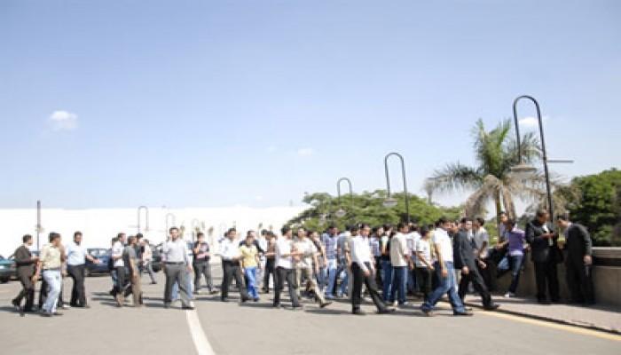 بدء فعاليات مؤتمر طلاب الإخوان المسلمين الأول