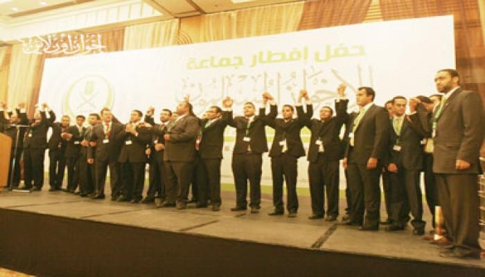الإخوان يختتمون حفل إفطارهم بالنشيد الوطني