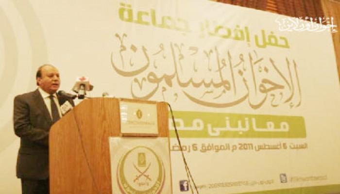 رئيس اتحاد الكرة الأسبق: الإخوان لبنة أساسية لبناء المستقبل