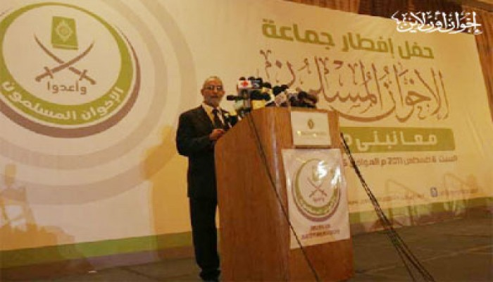 المرشد العام في حفل الإفطار: كلنا مصريون ونرفض التخوين والإقصاء