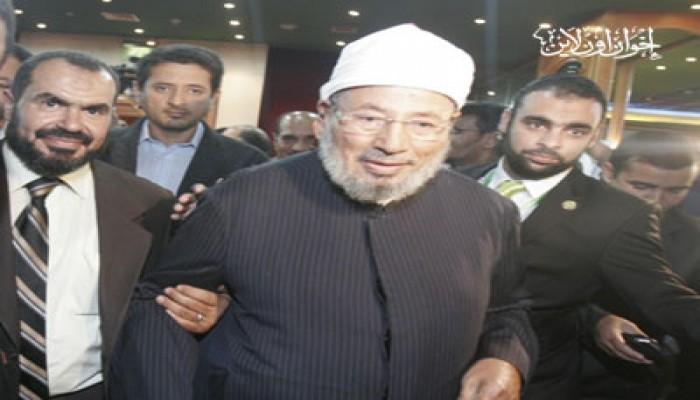 القرضاوي: السعادة تغمرني بحرية مصر