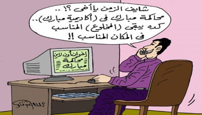 عدم كفاية الأدلة.. هل تنقذ مبارك من الإعدام؟!