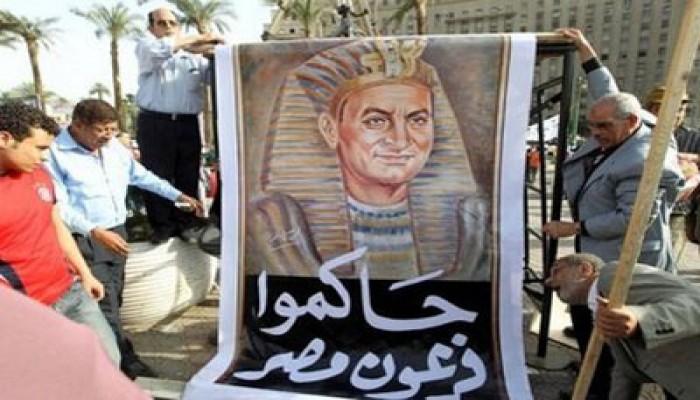 هليوكوبتر بعناية مركزة في شرم لنقل مبارك
