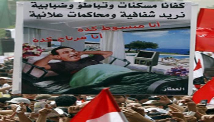 مبارك يحضر المحاكمة غدًا على كرسي متحرك