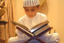 أطفالنا في رمضان