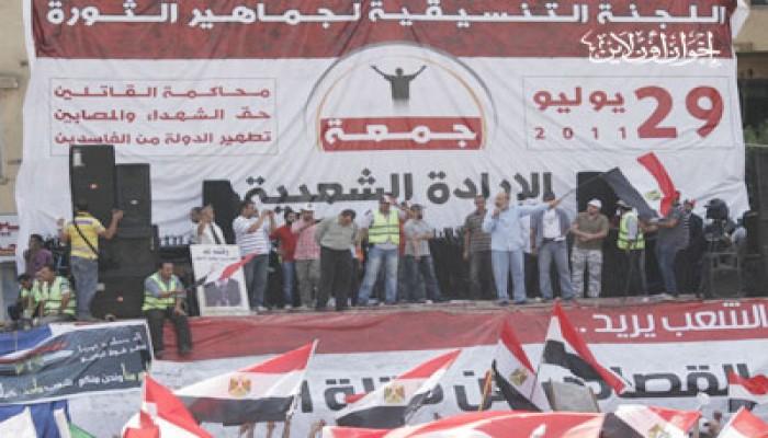 د. صفوت حجازي: نرفض الوصاية على الشعب