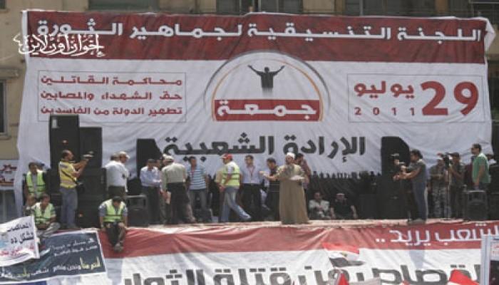 القرضاوي يطالب المصريين بالتوحد والبعد عن التخوين