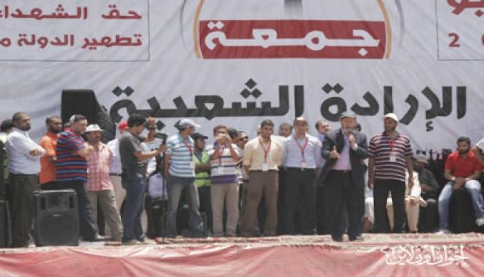 د. فريد إسماعيل من الميدان: قوتنا في وحدتنا