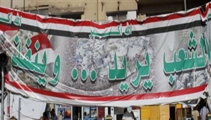 """مصر تهتف بالوحدة والقصاص في """"الميدان"""""""
