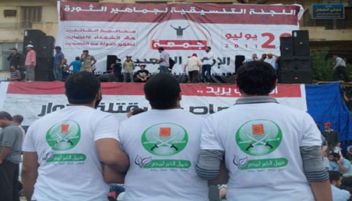 قداس للأقباط على منصة الإخوان بالتحرير