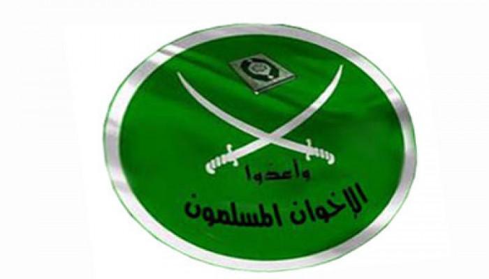 بيان من الإخوان المسلمين بخصوص فعاليات الجمعة 29 يوليو 2011م