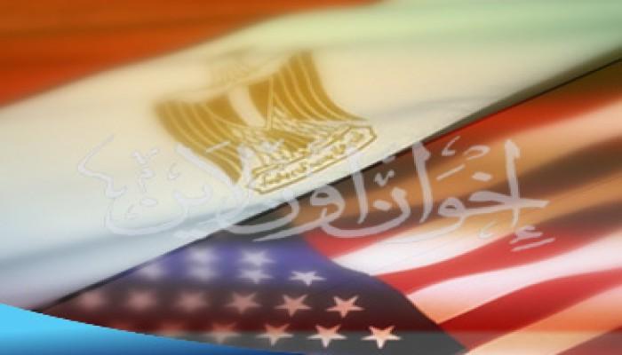 65 مليون دولار لتمويل مجموعات سياسية في مصر