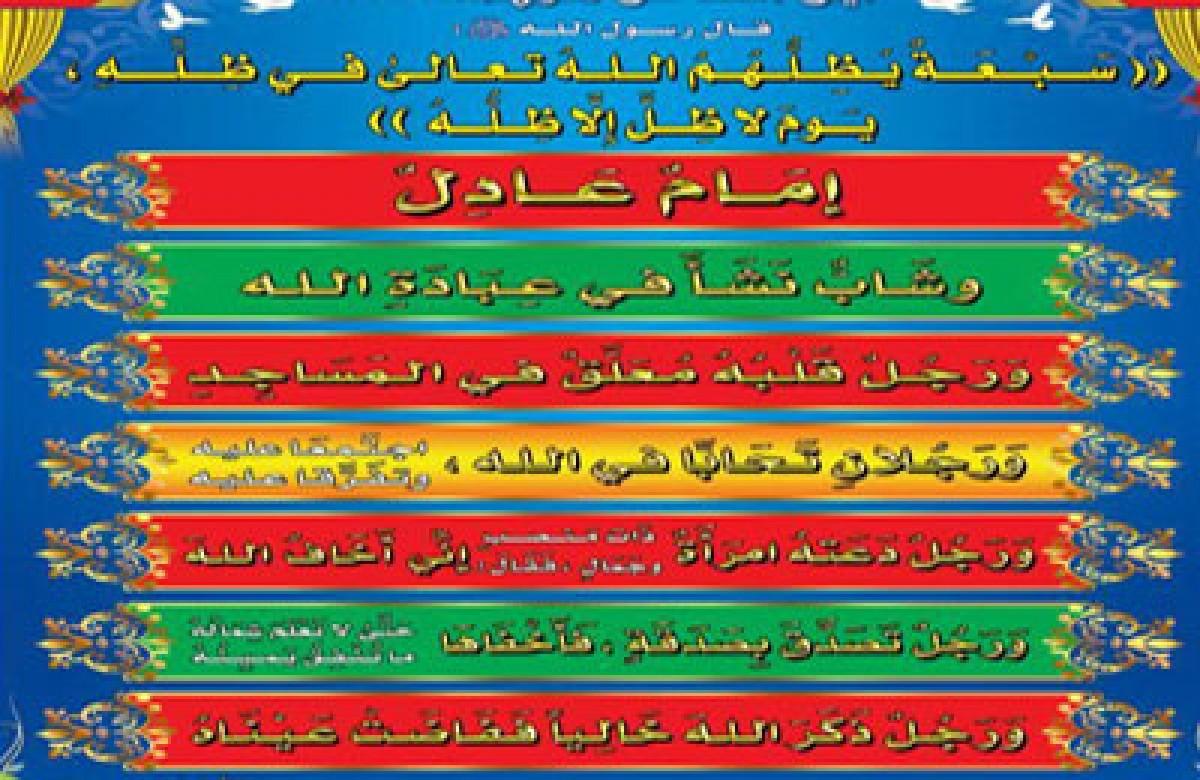 كن واحد ا من السبعة إخوان أونلاين الموقع الرسمي لجماعة الإخوان المسلمين