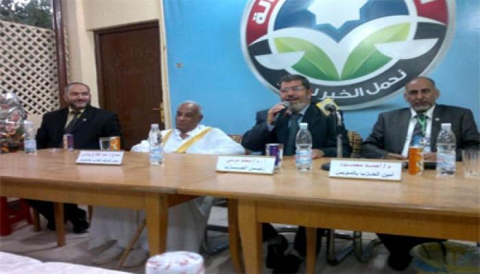 افتتاح مقر حزب الحرية والعدالة بالسويس