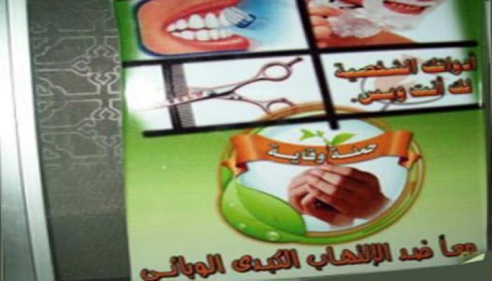 نشاط خيري مكثف لإخوان بورسعيد