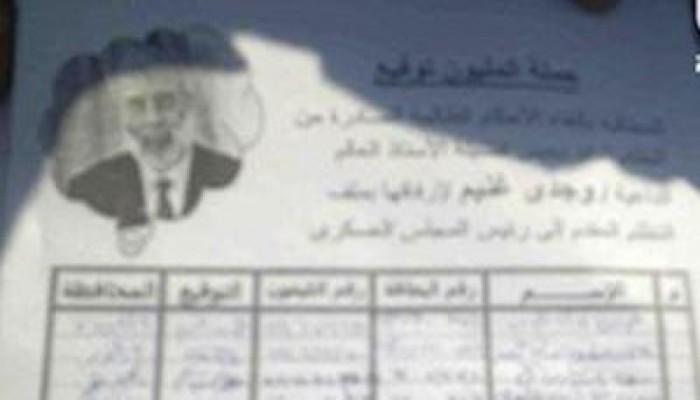 حملة توقيعات لعودة د. وجدي غنيم إلى مصر