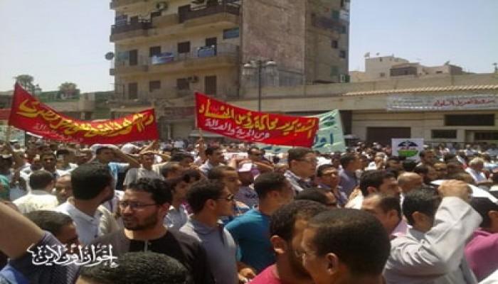 مظاهرات بميدان الساعة بالبحيرة ضد قتلة الثوار