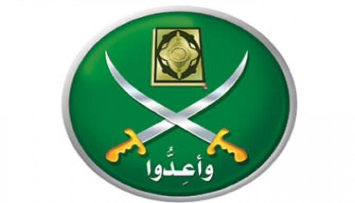 موقف الإخوان المسلمين من فعالية الجمعة 8/7/2011م