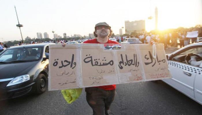 محاكمة العادلي ورجاله.. الشعب يريد العلانية