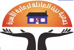 """""""بيت العائلة"""" بمدينة نصر.. مشروع تزويج وتسكين الآلاف"""
