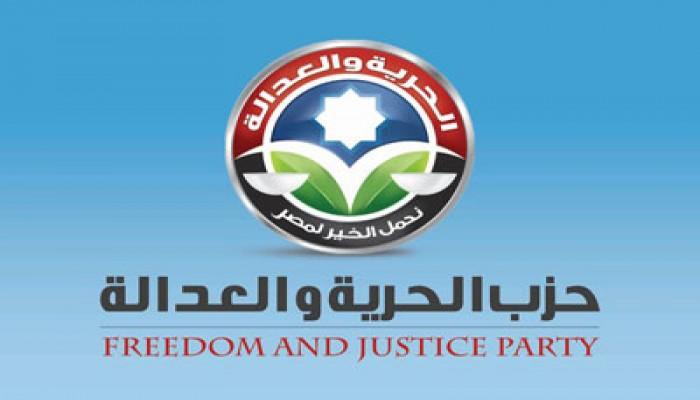 """الصالون السياسي بشبرا الخيمة يناقش برنامج """"الحرية والعدالة"""""""