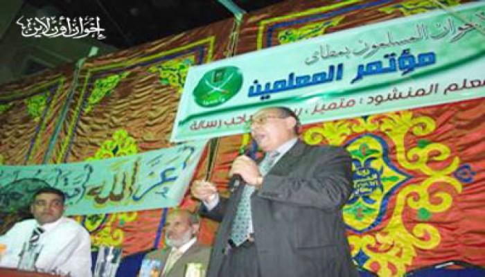مؤتمر لمعلمي المنيا استعدادًا للانتخابات