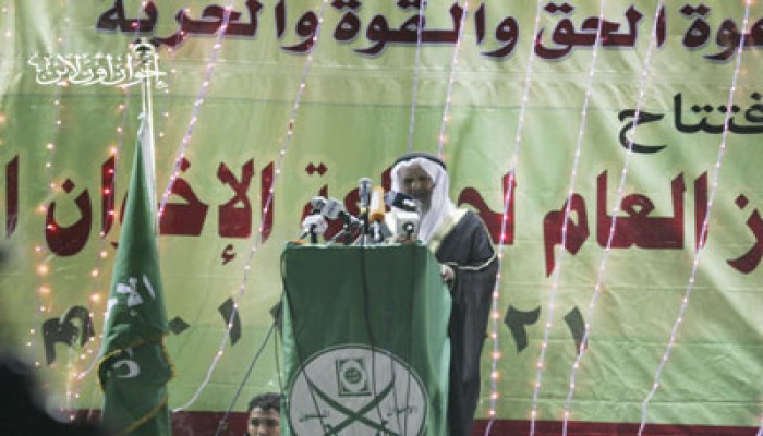 المراقب العام لإخوان الأردن: مصر قائدة الأمة