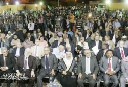 افتتاح المركز العام للإخوان المسلمين.. تغطية شاملة