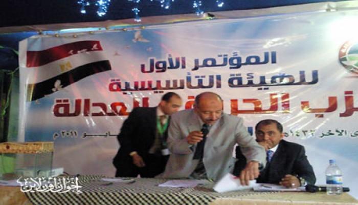 """بدء إجراءات اختيار أمين """"الحرية والعدالة"""" بالجيزة"""