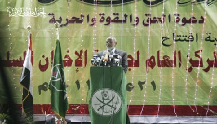 المرشد العام: جماعة الإخوان تحمل راية الدولة المدنية
