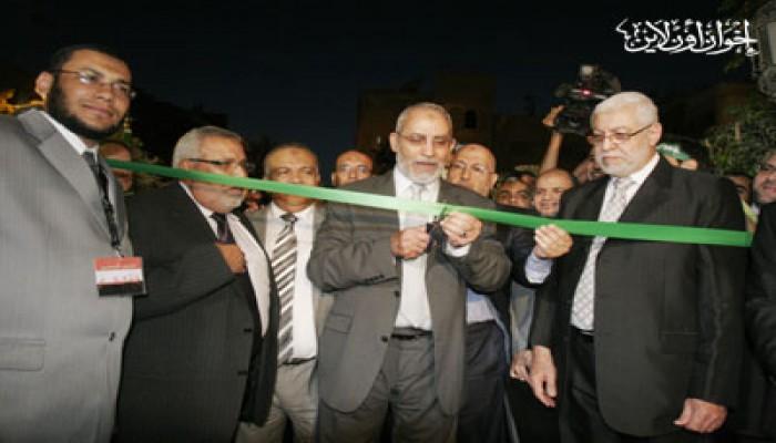 المرشد العام يفتتح المركز العام للإخوان المسلمين