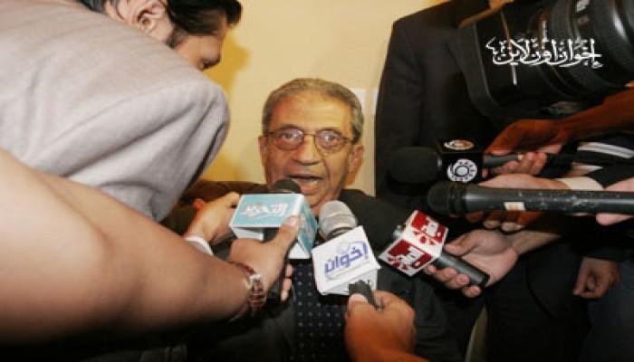 عمرو موسى: افتتاح المركز العام للإخوان نتاج طبيعي للثورة