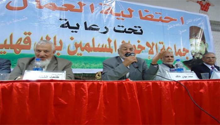 الأستاذ عاكف بالمنصورة: عمال مصر عماد النهضة