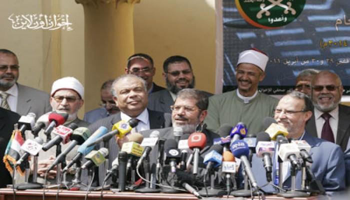 """""""شورى الإخوان"""" يسمي د. مرسي رئيسًا لـ""""الحرية والعدالة"""""""