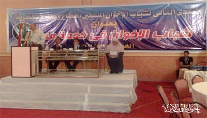 40 مشروعًا لخدمة المجتمع من شباب الإخوان بالإسكندرية