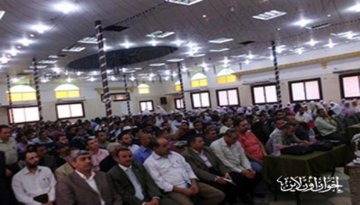 مؤتمر شباب الإخوان بالبحيرة.. التطوير ضرورة ملحة