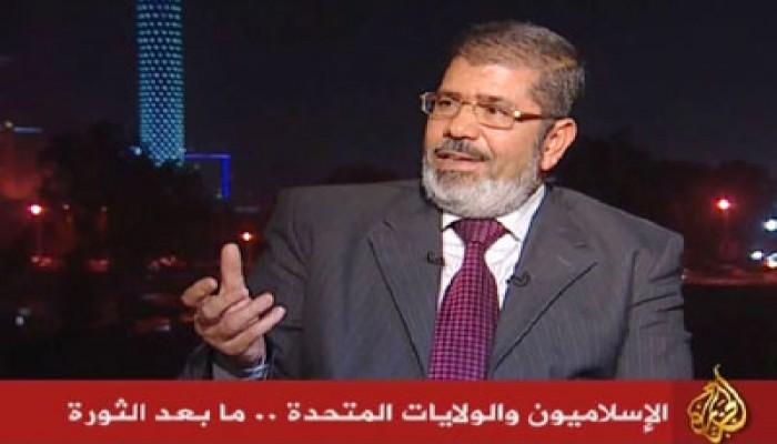 د. مرسي: الشعب سيد قراره ولن يقبل بديكتاتورية أخرى