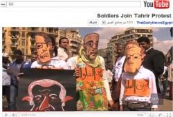 فلول بلعوطيا تجذب الكاميرات العالمية بميدان التحرير